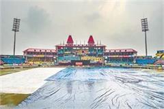 rain in t 20 match