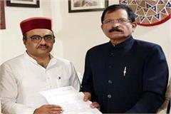 rajiv sehjal met from central minister shripad naik