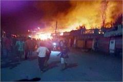 fire in dalhousie market