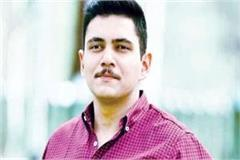 abhishek rana appointed chairman of congress social media department