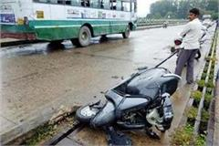 collision between bus and scooty