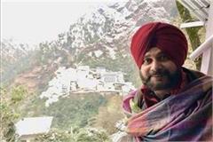 vaishno devi shocks sidhu shiv sena shouts in protest