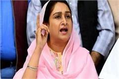 bjp is using vaccine as a tool to get votes harsimrat kaur badal