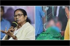 the funeral of hathras gang rape victim is similar to sita s ordeal mamta