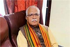khattar ordered punjab and rajasthan to purchase maize millet and mustard