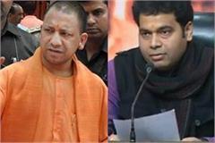 shrikant sharma wrote to cm yogi requesting for opening of bankebihari temple