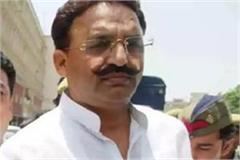 verdict secured in allahabad hc on mukhtar ansari s sister in law s petition