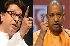 raj thackeray said on hathras case  why does media not ask to yogi sarkar