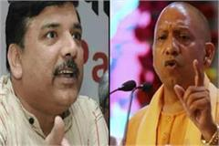 sanjay singh wrote to ncsc oppression of dalits has increased in up