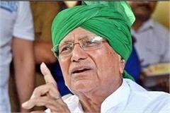 my neither personal nor political interest om prakash chautala