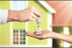 preparation to implement the tenancy act in punjab