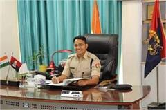 vineet jaiswal became the new sp of hathras