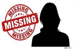 a minor girl gone home has gone missing
