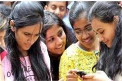 jee advanced results will be released today at 10 am