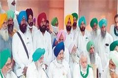 punjab farmer groups to hold talks with centre on agriculture laws