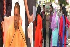 up anti romeo squad reactivated to stop crime against women