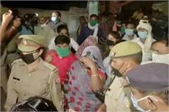 hathras victim s family leaves for lucknow for security hearing in hc
