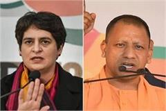 what will happen with the suspension of the stamps yogi ji  priyanka