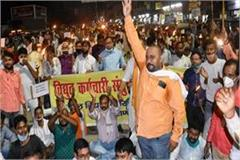 yogi government on first day of strike no privatization of electricity