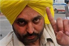 bhagwant mann s challenge to captain sukhbir for  live debate