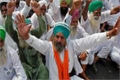 the decision of kisan union ugrahan changed the climate of punjab s agitation