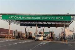 before going towards jalandhar pathankot highway definitely read this news