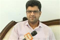 dushyant said about baroda by election