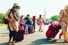 315 citizens of pakistan returned to their homeland