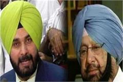 sidhu may return to cabinet next week