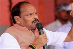 raghuvar das appealed to the people said  vote in maximum number