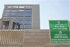 noida authority imposes fine of 4 lakhs on private company and contractor