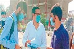 students of jammu and kashmir are getting free medical education