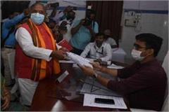 70 candidates including nandkishore filled the form