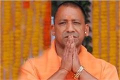 cm yogi pays tribute to iron man sardar patel on