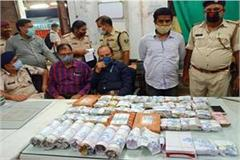 gold worth rs 8 5 crore recovered from patna junction
