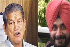 rawat s tilt towards sidhu stirred captain camp