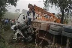 cm yogi mourns 3 deaths in 4 vehicles collision in bulandshahr