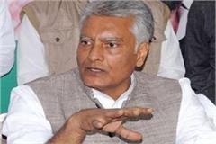 center stops gst of punjab  jakhar