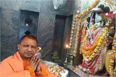 cm yogi wishes for the holy festival of navratri