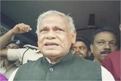 imamganj seat jitan ram manjhi behind by more than 2000 votes
