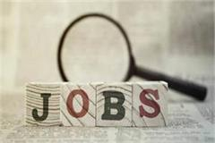 government stopped extension in jobs babus pulled out of outsource