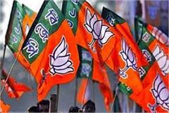 up bjp candidates filled leaflets for rajya sabha elections
