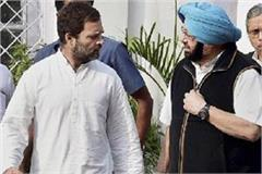 rahul and captain will force center to withdraw agricultural laws