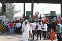 farmers vandalize ladowal toll plaza