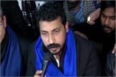 bhim army chief chandrashekhar  under house arrest  in saharanpur