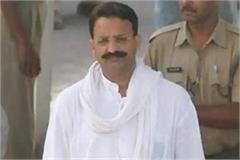 yogi sarkar s sword fell on 25 including 6 colleagues of mukhtar ansari
