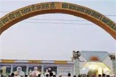 warrant issued against 3 dera premi