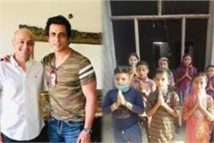 sonu sood and karan gilhotra install towers for students