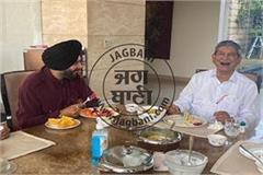 harish rawat had breakfast with navjot sidhu before rahul s rally