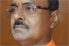 bjp kisan morcha state vice president jayavijay singh